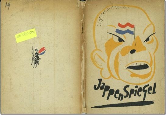JapanSpiegel-S