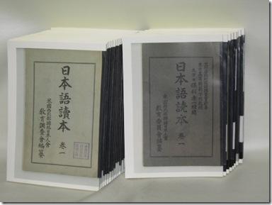 Nihongo01
