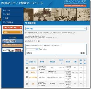 201409-Byakuren