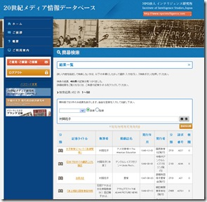 201409-Muraoka